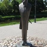 Pomnik eleganta z Mosiny