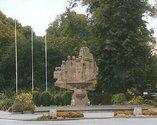 Pomnik Dzieci Wrześni