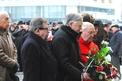 17 styczeń 2016 - Warszawa