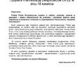 Uchwały i Stanowiska PPS (2012-2015)- s.43