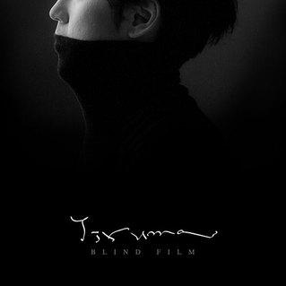 Yiruma - Blind Film