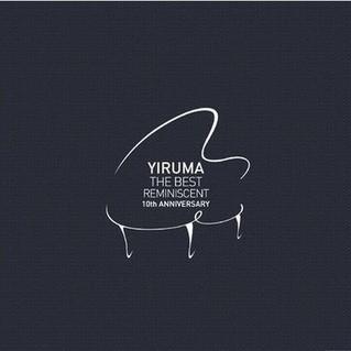 Yiruma - Reminiscent