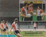 Southampton vs. Manchester City 16.08.1980