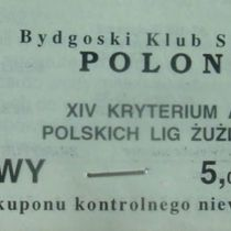 Bilet ulgowy z roku 1995