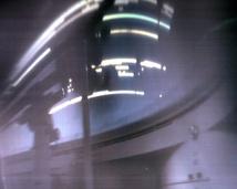 Inside solar telescope. 3 months.