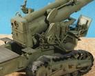 B4 M1931 203 mm 1:35 fot.1