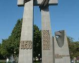 Pomnik Poznańskiego czerwca