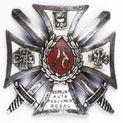 Odznaka pamiątkowa