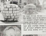 IV/1997 Beer Sheva