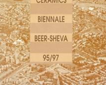 """International Ceramic Biennale Beersheva1997"" - Gan Remez, Be'er Sheva/Izrael"