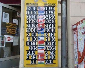 Tu można wymienić złotówki na hrywny.