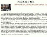 www.zzwp.pl