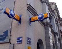 EURONET Deutsche Bank