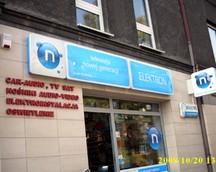 Telewizja cyfrowa N