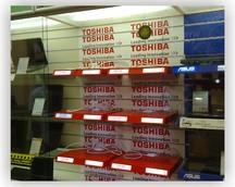 Sferis   Toshiba
