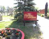 Gruto Parkas