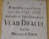 Sighisoara - tutaj mieszkał Vlad Drakula