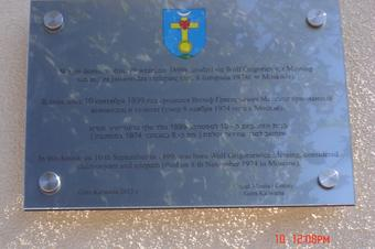 Tablica na budynku w którym urodził się Wolf Messing - Góra Kalwaria