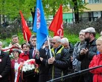 1 Maja 2016 - pl. Grzybowski