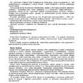 Uchwały i Stanowiska PPS (2012-2015) - s.8