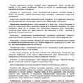 Uchwały i Stanowiska PPS (2012-2015)- s.10