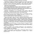 Uchwały i Stanowiska PPS (2012-2015)- s.13