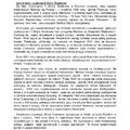Uchwały i Stanowiska PPS (2012-2015)- s.47