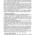 Uchwały i Stanowiska PPS (2012-2015)- s.51