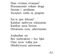 Audentum est