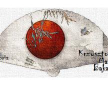 Exlibris Krzysztofa Marka Bąka/Op.163/ 55x110
