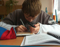 09/10/2012 a czasem o 7:15 w szkole