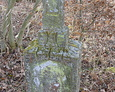 Niekompletna kamienna stela /bez tablicy/