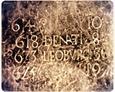 Epitafium Natzmerów - fragment inskrypcji