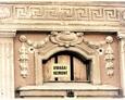 Pałac w Zdrzewnie