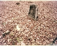 Pozostałości nagrobka (Oskowo)