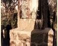 Sasino - pomink poświęcony poległym w I wojnie światowej