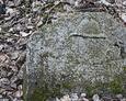 Mogiła zaznaczona jest kamieniem, na którym widać napisy - niestety zły stan kamienia uniemożliwia ich odczytanie