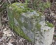 Zachowany fragment kamienia nagrobnego
