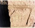 Zagórzyca - brama wejściowa oznaczona datą ''1936''