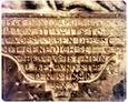 Epitafium Doroty Sycewic (Zitzewitz) - inskrypcja