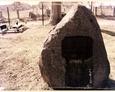 Charbrowo - kamień pamiątkowy