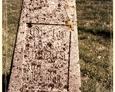 Charbrowo - północny filar z inskrypcją
