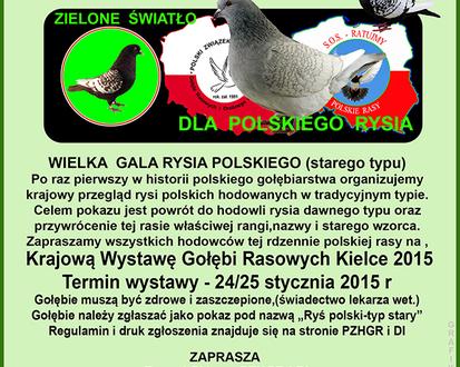 Wielka gala rysia polskiego