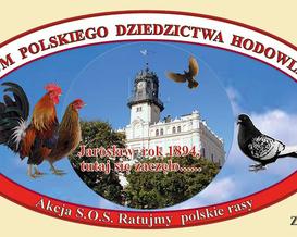 Muzemum polskiego dziedzictwa hodowlanego-baner
