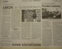 Projekt SMOK - relacje w prasie