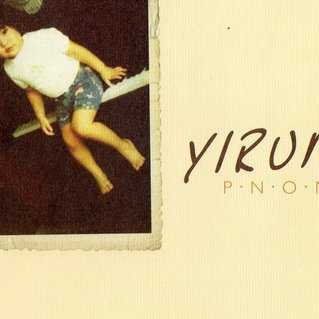 Yiruma - P.N.O.N.I.