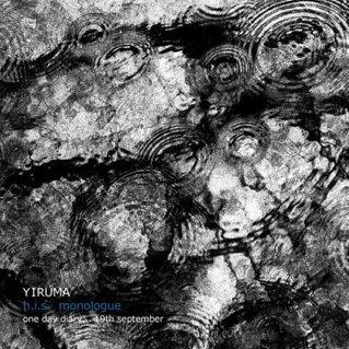 Yiruma - H.I.S Monologue