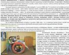 HEROLD WODZISŁAWSKI-artykuł str. 2