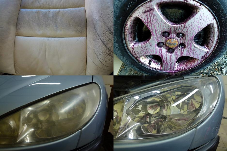 Usługi dodatkowe takie jak: detailing kół i felg; komora silnika; regeneracja reflektorów; pranie tapicerki; czyszczenie skóry; itp.