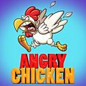 Te kurczęta się nie kochają, chcą się powiększyć. Kontroluj swojego kurczaka w tym trudnym środowisku & amp; jeść innych, aby rosnąć dłużej.